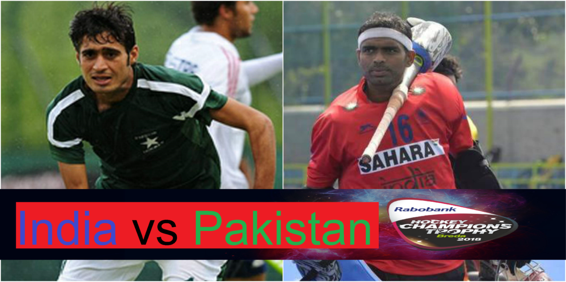 India vs Pakistan 2018 Men's Hockey Champions Trophy- Live Streaming, Squads, Key Players