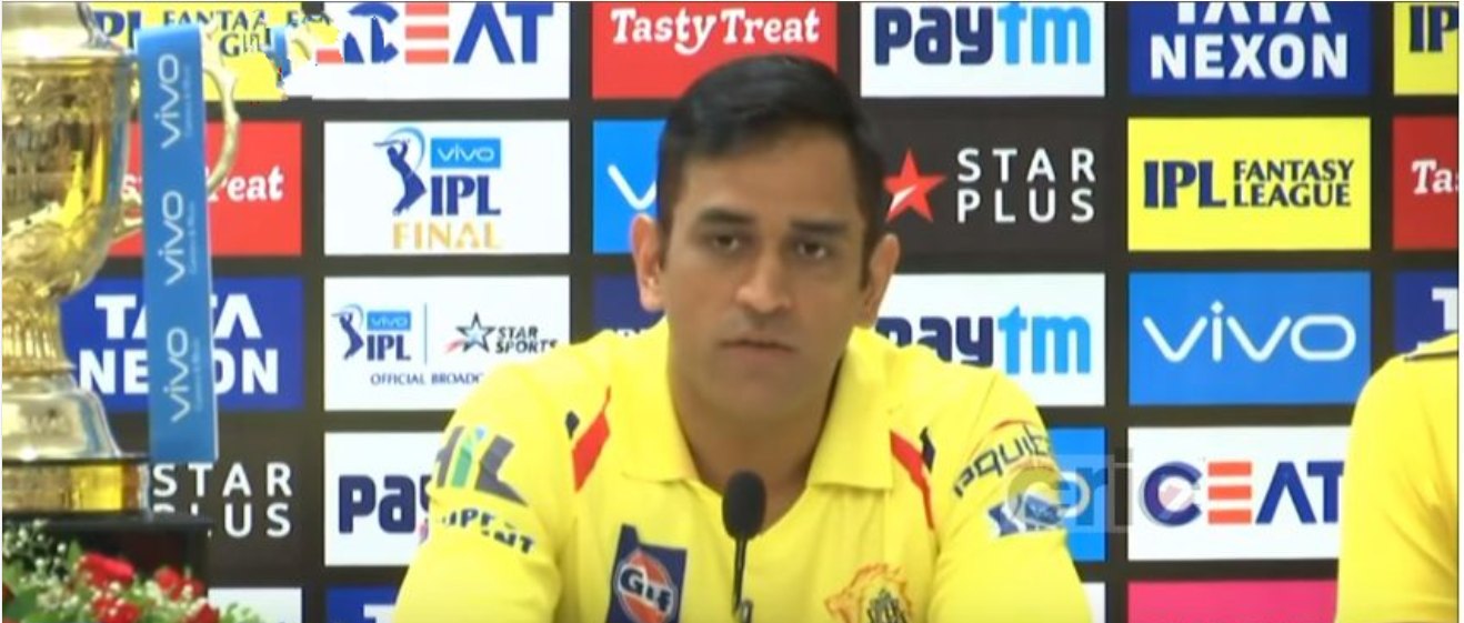 Batting down the order was like being in a bog situation: Dhoni