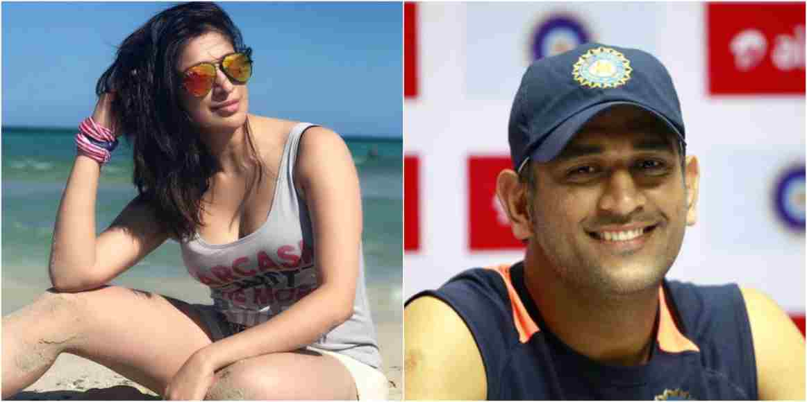 Malayalam actress Raai Laxmi opens up about her relationship with MS Dhoni