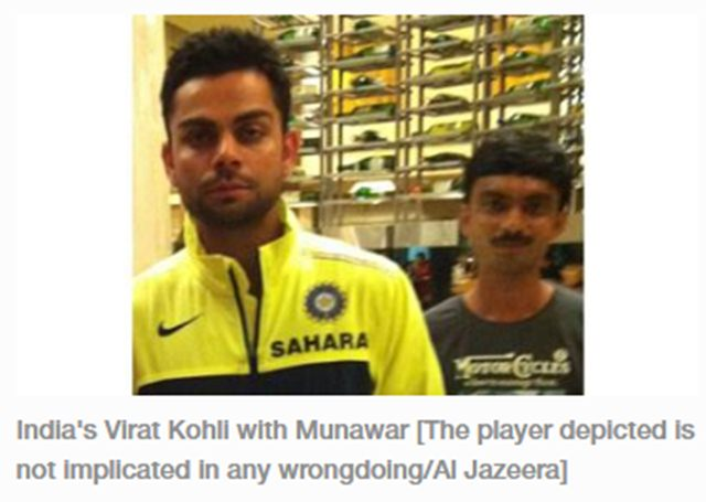 Four Indian cricketers under the scanner after being snapped with a match-fixer