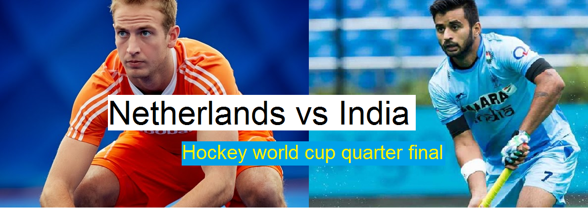 Hockey world cup 2018- Netherlands vs India: Head to head history, key players, winner prediction