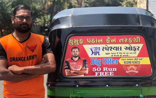 This auto driver from Valsad gives you a free ride when Yusuf Pathan scores a fifty, know why