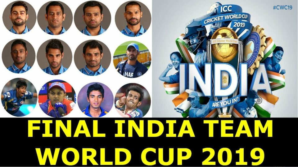 India's world cup squad can still be changed till 23rd May, know how