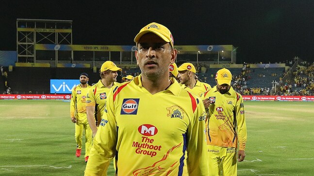 IPL: CSK CEO gives an update about MS Dhoni's availability in the next season