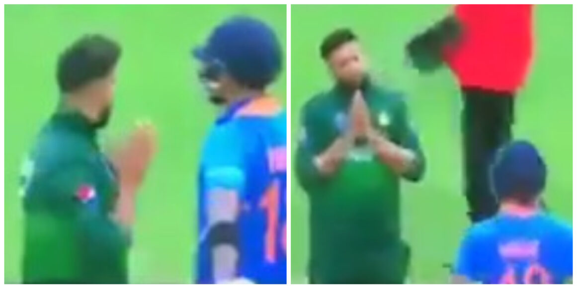 Watch: Imad Wasim folded his hands and asked Virat Kohli to spare them