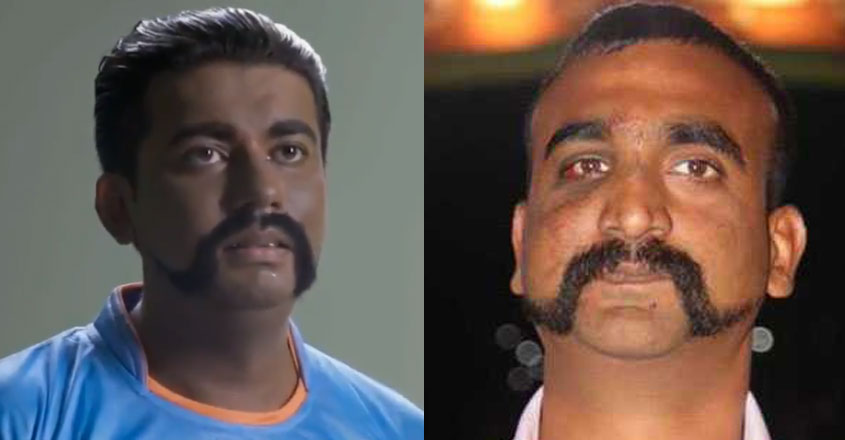 Video: Pakistan again mocks IAF pilot Abhinandan ahead of India-Pakistan clash in World Cup