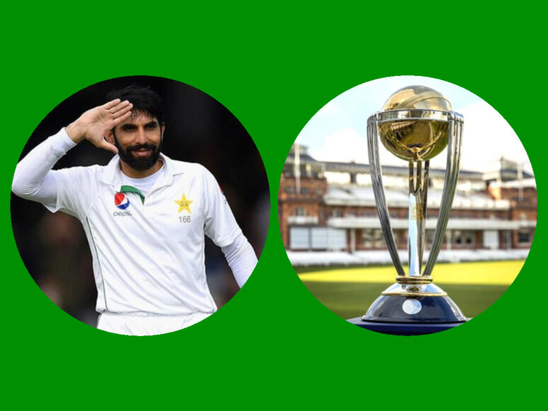 Misbah-ul-Haq predicts the two favourite teams of the World Cup