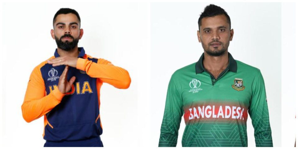 CWC 2019, India vs Bangladesh: Weather & pitch report, head to head record, weak points, live streaming