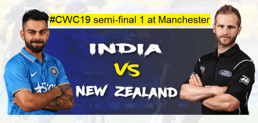 World Cup 2019 Semi-Final: India vs New Zealand live streaming on Hotstar