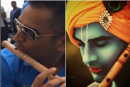 Video: MS Dhoni played flute on the occasion of Krishna Janmashtami