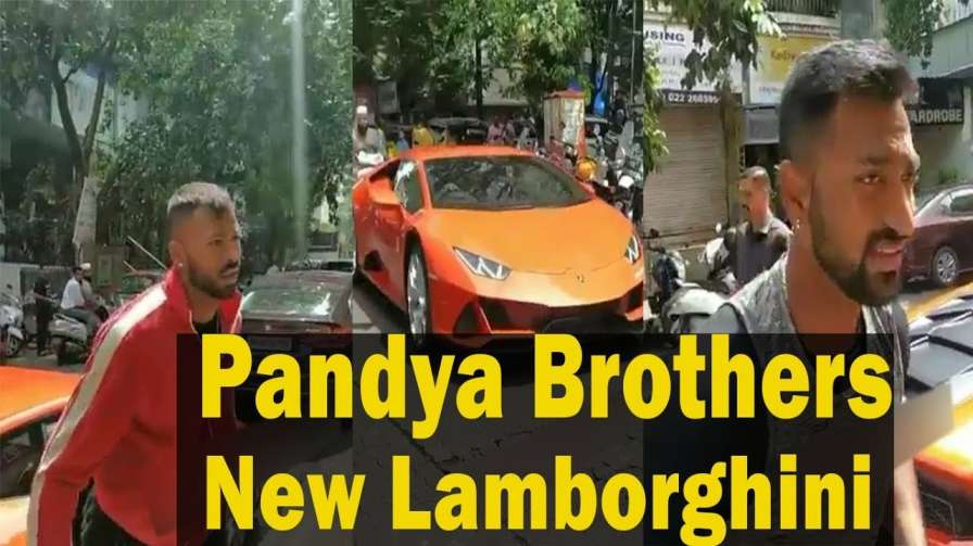 In pics and videos: Pandya brothers purchased orange colour Lamborghini