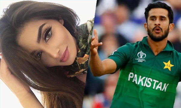 Hasan Ali set to marry this beautiful Indian girl who happens to be an engineer, watch pics