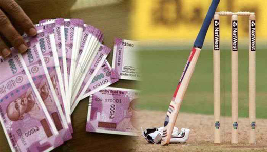 Will the cricket betting finally get legalized in India ?