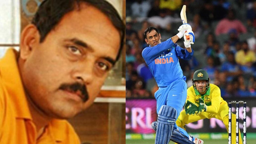 MS Dhoni's childhood coach reveals when he will retire from cricket