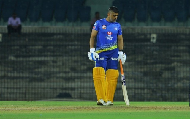 MS Dhoni is not going to retire in near future, reveals his close friend